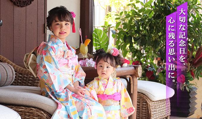 衣裳・衣裳小物展示会のお知らせ